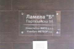 Lamela-B
